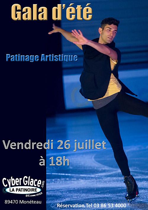 GALA D'ETE PATINAGE ARTISTIQUE : Gala d'exhibition de patinage artistique avec les patineurs internationaux en stage au CyberGlace et les patineurs locaux de l'école CyberGlace