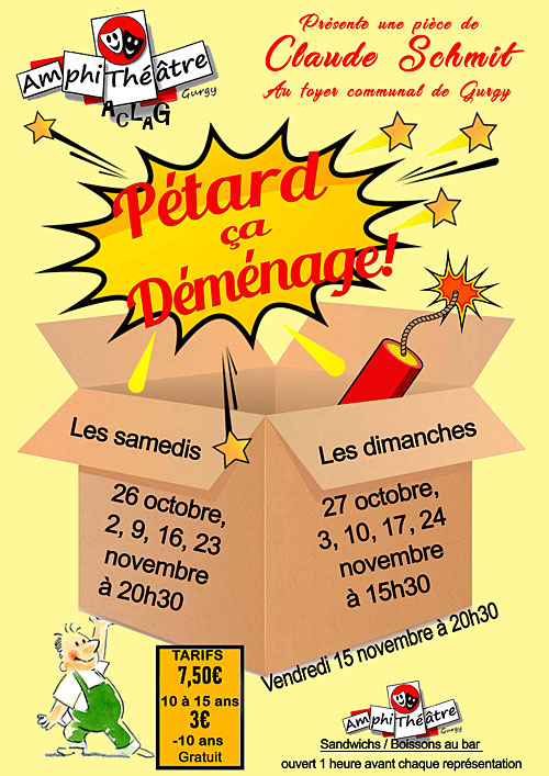petard-ca-demenage-amphitheatre-de-gurgy-2019.jpg