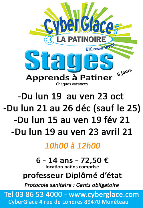 stage patinage apprends a patiner cyberglace moneteau yonne 89 decembre2020.jpg