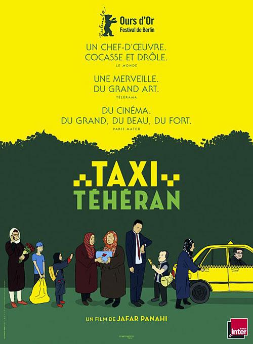 Cinema plein air Taxi Teheran Monthelon Montreal 10 07 2021.jpg