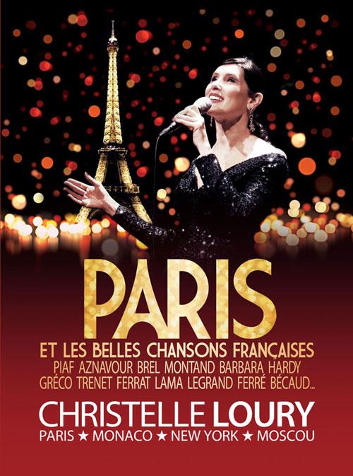 christelle-loury-Paris-et-les-belles-chansons-francaises.jpg