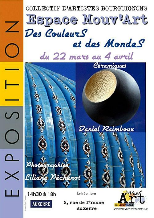 exposition espace mouvart photo ceramique liliane pechenot daniel raimboux mars avril2021.jpg
